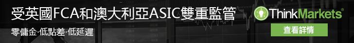 智匯外匯交易平台