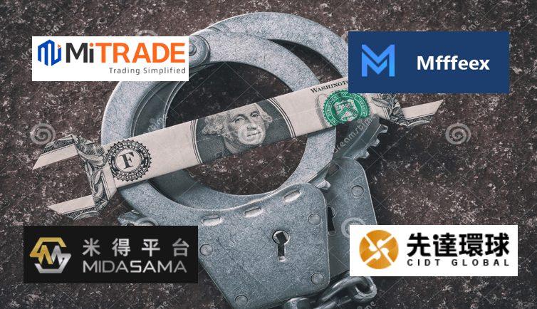 在台灣有詐騙嫌疑的危險外匯平台商黑名單